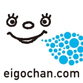 eigochan online English language school